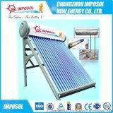 专业设计生产经济环保不锈钢材质一体承压太阳能热水器