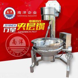 广州200L-300L行星式搅拌夹层锅