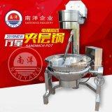 廣州200L-300L行星式攪拌夾層鍋