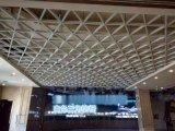 專賣店吊頂鋁格柵-各種專賣店專用鋁格柵吊頂