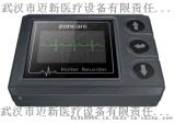 動態心電採集與分析系統/動態心電圖