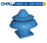 CRWT-防爆軸流式屋頂通風機|離心式屋頂通風機|防爆防腐屋頂風機