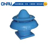 CRWT-防爆轴流式屋顶通风机|离心式屋顶通风机|防爆防腐屋顶风机