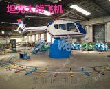 2017年新款室外游乐场设备坦克大战飞机厂家热销中