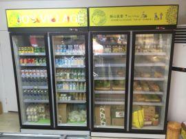 便利店风冷饮料冷藏展示柜哪里买