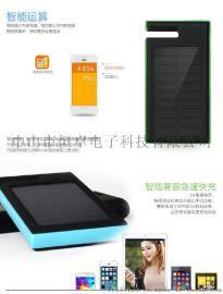 超薄太阳能移动电源 手机支架充电宝12000毫安聚合物充电器ES9000