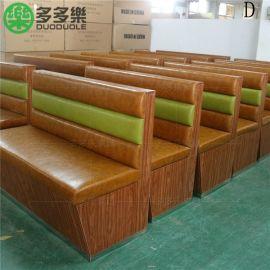 咖啡厅奶茶甜品店西餐厅火锅店软板板式沙发卡座沙发