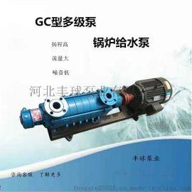 丰球泵业2.5GC-6*5锅炉给水泵分段式多级泵