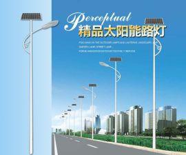 扬州弘光照明工程公司专业生产7米30W.LED太阳能路灯