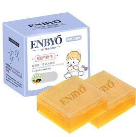 婴幼儿用品婴倍爱沐浴水晶皂