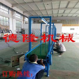 厂家直销 流水线/同步传送机/小型输送机/皮带流水线/物流输送线