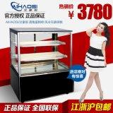 艾豪思豪华直角蛋糕柜冷藏保鲜展示柜后开门寿司慕斯水果保鲜冷柜