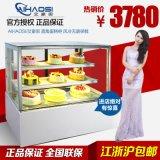 艾豪思蛋糕柜冷藏展示柜台式直角冰柜前开门水果熟食保鲜柜风冷