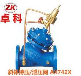 河北卓科供應AX742X隔膜式安全泄壓閥