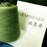 GRAPHENEE、石墨烯纱线、石墨烯丝、丝墨希