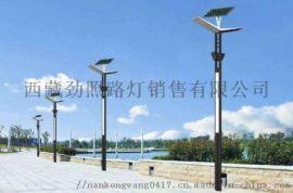 创意太阳能灯 酒店照明工程 西藏劲照路灯销售有限公