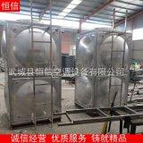 厂家直销供应玻璃钢高位水箱 楼顶玻璃钢保温水箱