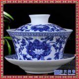 景德鎮青花瓷蓋碗大號三才杯茶碗陶瓷功夫茶具蓋碗茶杯