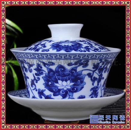 景德镇青花瓷盖碗大号三才杯茶碗陶瓷功夫茶具盖碗茶杯