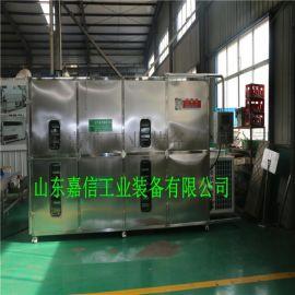 热泵烘干机 节能省电%75 海产品烘干机