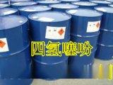 山西四氢噻吩厂家直销价格低 直供优级品天然气加臭剂