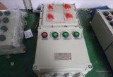 BXKD51-6K防爆風機控制箱