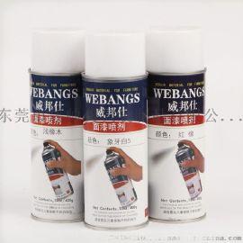 自喷漆气雾剂罐, 气雾罐 ,马口铁罐, 喷雾剂罐, 喷雾罐 ,气雾剂罐