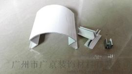 欧佰铝圆角-铝型材-包柱铝圆角符合建站标准