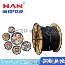 广州南洋电缆厂家供应VV/YJV系列电力电缆