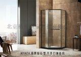 禧雅世家-智慧淋浴房,電動淋浴房,防爆淋浴房