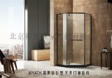 禧雅世家-智能淋浴房,电动淋浴房,防爆淋浴房