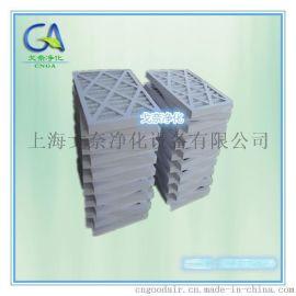 铝框机房精密空调滤网1060x575x48mm易事特EC24-DAA