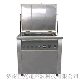 油泵油嘴专用超声波清洗机汽修汽保专用单槽清洗设备