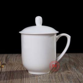 银行礼品陶瓷茶杯,定制银行馈赠茶杯礼品