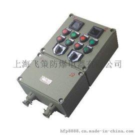 上海飞策防爆LBZ-10系列防爆操作柱