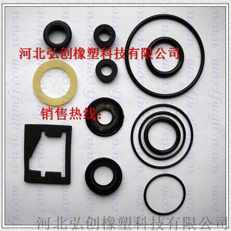 沧州防滑橡胶垫 防尘圈  品质优良