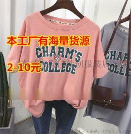 便宜女士短袖韩版时尚大版T恤女装上衣库存外贸T恤