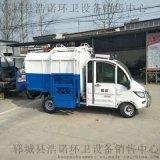 电动三轮四轮挂桶式垃圾车 小型电动环卫保洁垃圾车