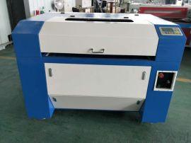 鑫源960型小型工艺品雕刻机激光切割机