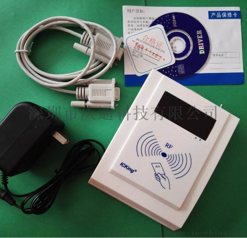 RF500-LED-485庆通非接触485读写器