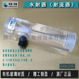 杀菌剂漂精粉PH调节磷酸盐自动加药装置 碳源投加