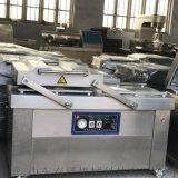 不鏽鋼食品包裝機械 冷凍產品真空包裝機