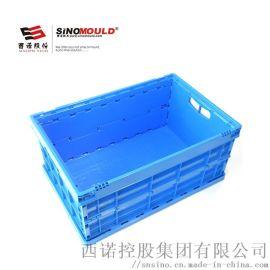 西诺604028C1折叠周转箱大型塑料箱加厚定制