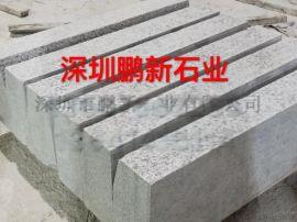 深圳黃金麻路牙石道牙石廠家批發、深圳黃鏽石路邊石廠