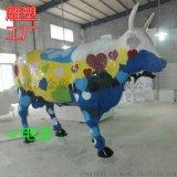 武汉玻璃钢彩绘动物雕塑厂家13437156698