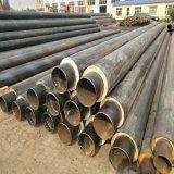 钢预制聚氨酯保温管 DN300 硬质聚氨酯保温管