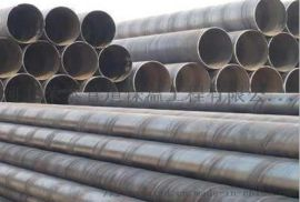 厂家直销螺旋钢管大量供应