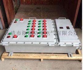 10A开关13回路220V防爆照明控制箱