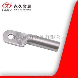 铝接线鼻子DL-50平方国标 厂家直销