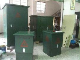 DFW高压电缆分支箱 高压环网柜 户外箱式开闭所